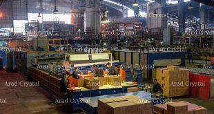 کارخانه بلور شیشه